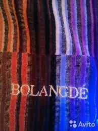 BOLANGDE Полотенце MISSONI 3001