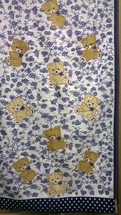 BOLANGDE Полотенце TEDDY